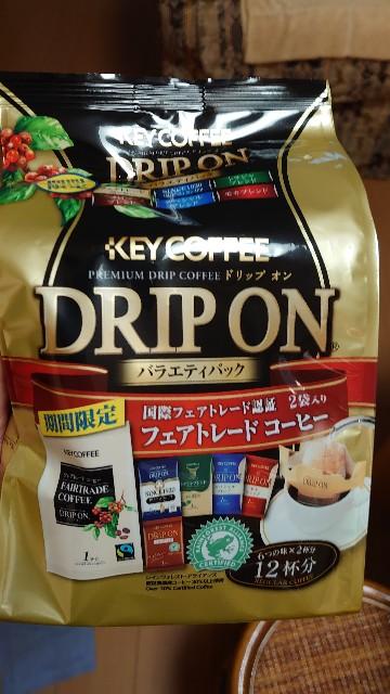 f:id:kiha-gojusan-hyakusan:20200725170611j:image