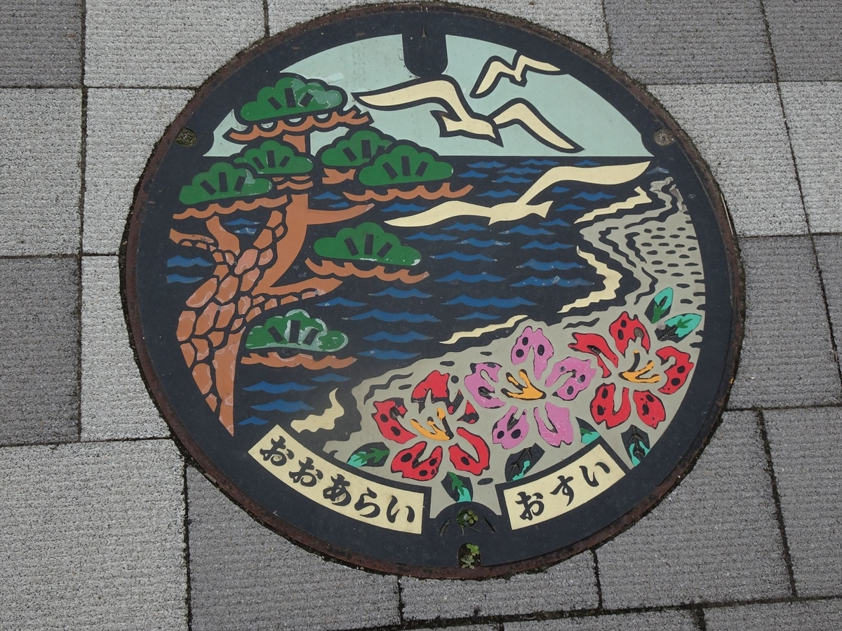 f:id:kiha-gojusan-hyakusan:20200726042930j:plain