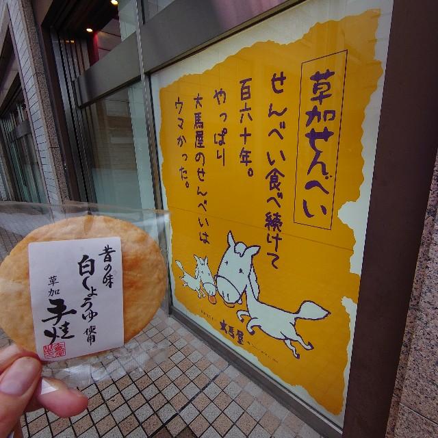 f:id:kiha-gojusan-hyakusan:20200726205648j:image
