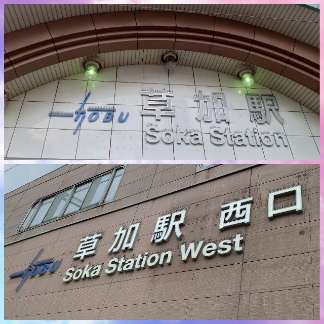 f:id:kiha-gojusan-hyakusan:20200726221034j:image
