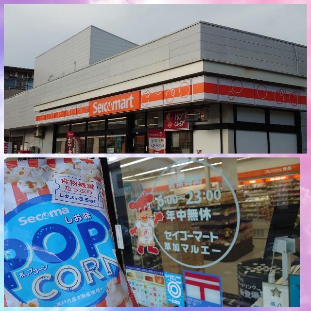 f:id:kiha-gojusan-hyakusan:20200726221217j:image
