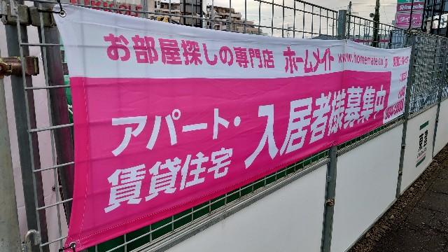 f:id:kiha-gojusan-hyakusan:20200726221258j:image