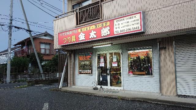 f:id:kiha-gojusan-hyakusan:20200726225715j:image