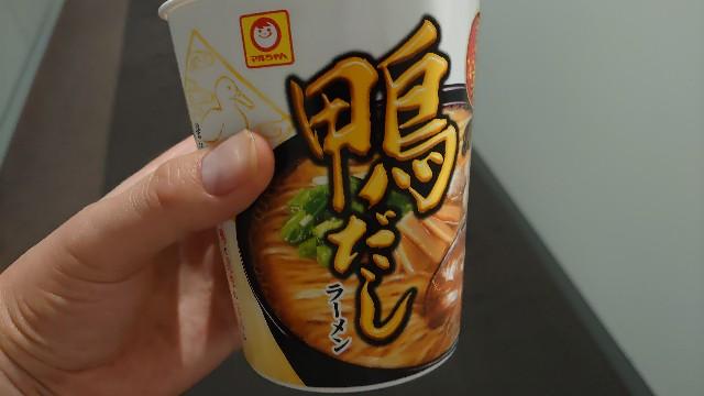 f:id:kiha-gojusan-hyakusan:20200727122026j:image