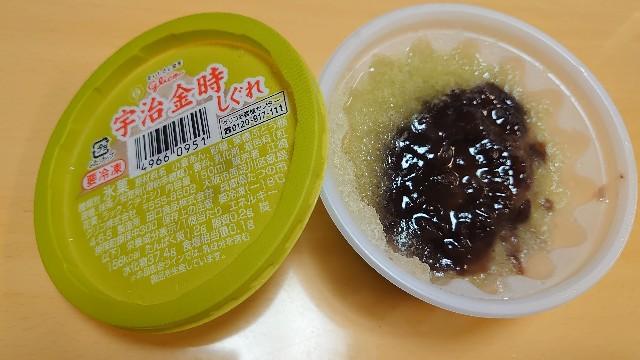f:id:kiha-gojusan-hyakusan:20200728220651j:image