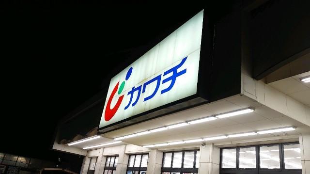 f:id:kiha-gojusan-hyakusan:20200728220905j:image