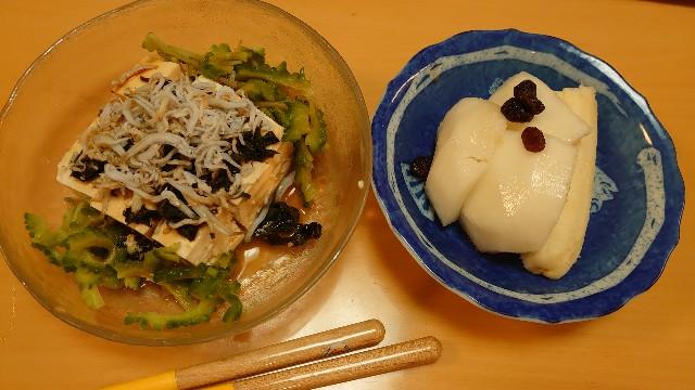 f:id:kiha-gojusan-hyakusan:20200729181738j:image