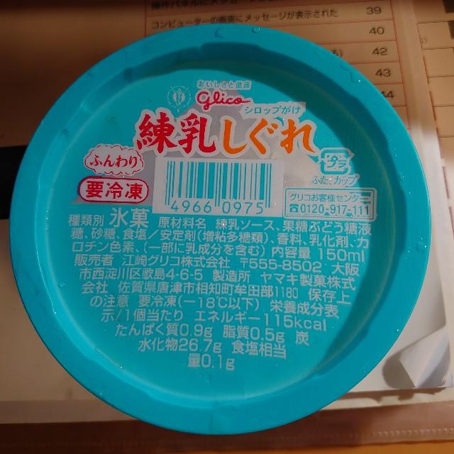 f:id:kiha-gojusan-hyakusan:20200729225538j:image