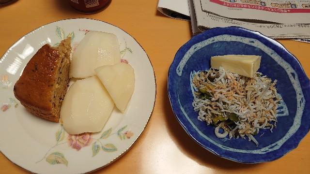 f:id:kiha-gojusan-hyakusan:20200730080730j:image