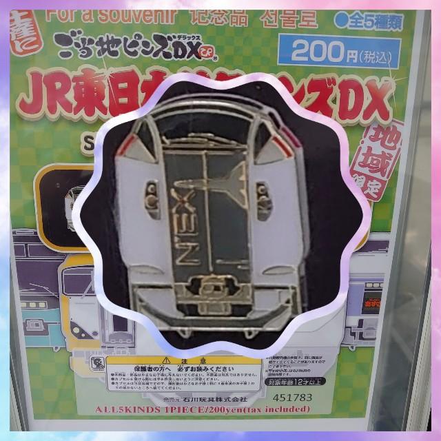 f:id:kiha-gojusan-hyakusan:20200731194301j:image