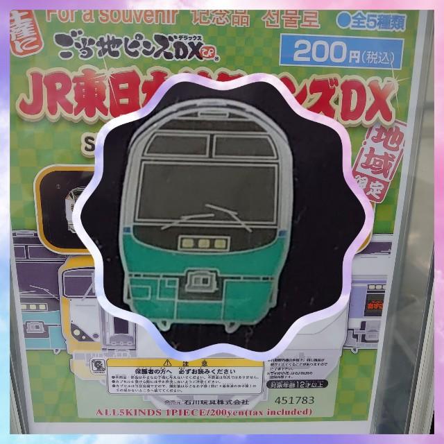 f:id:kiha-gojusan-hyakusan:20200731194311j:image