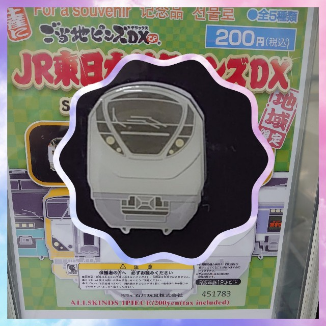 f:id:kiha-gojusan-hyakusan:20200731194321j:image