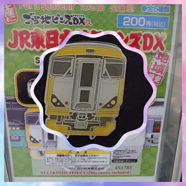 f:id:kiha-gojusan-hyakusan:20200731194333j:image