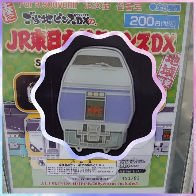f:id:kiha-gojusan-hyakusan:20200731194343j:image