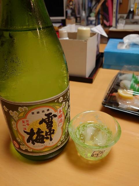f:id:kiha-gojusan-hyakusan:20200731233140j:image