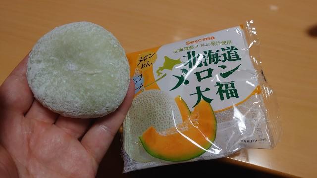 f:id:kiha-gojusan-hyakusan:20200801040508j:image