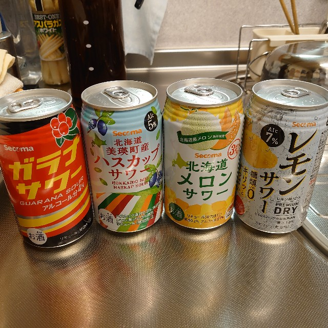 f:id:kiha-gojusan-hyakusan:20200801040543j:image