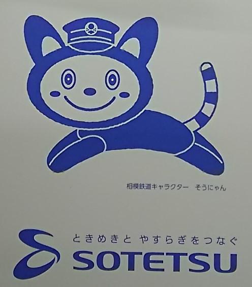 f:id:kiha-gojusan-hyakusan:20200801171130j:plain