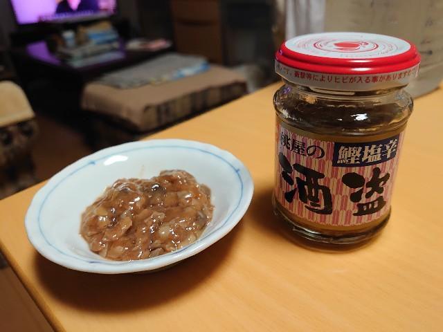f:id:kiha-gojusan-hyakusan:20200801230348j:image