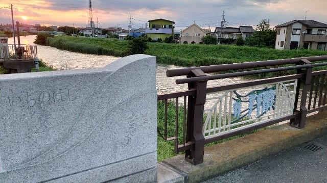 f:id:kiha-gojusan-hyakusan:20200801230550j:image