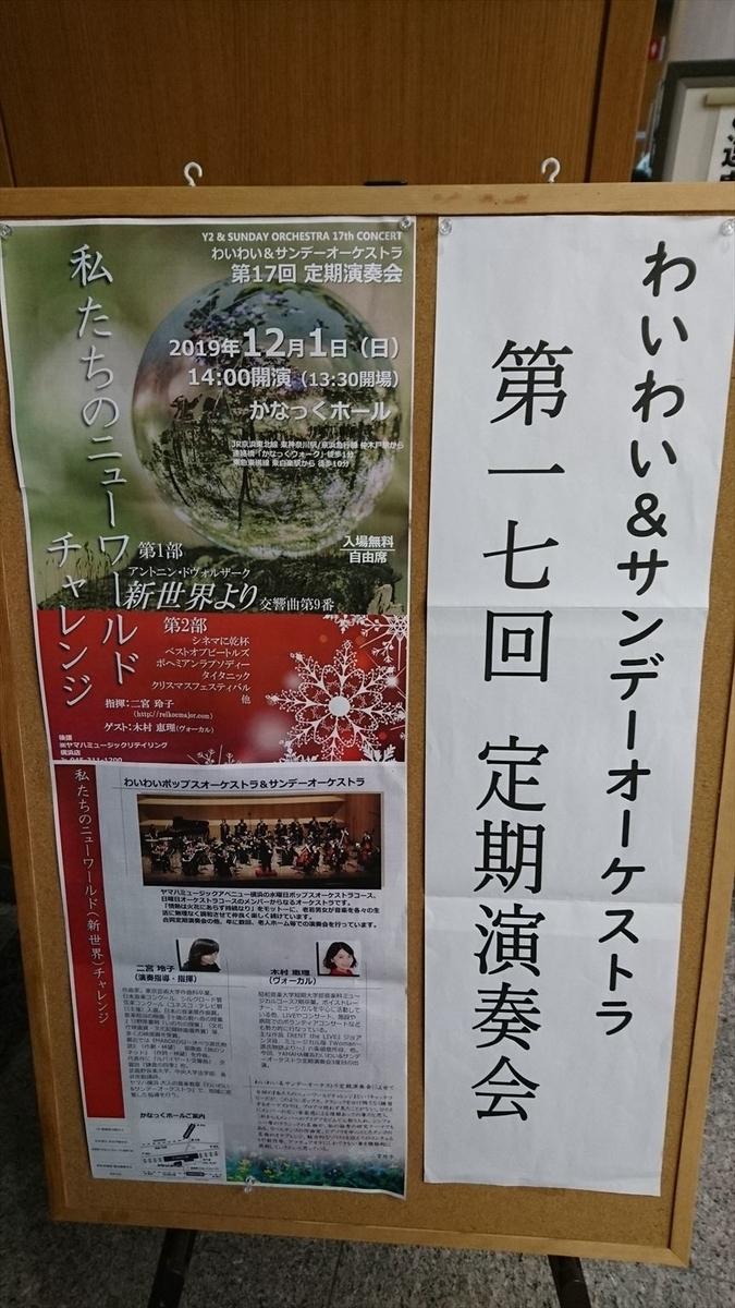 f:id:kiha-gojusan-hyakusan:20200802204001j:plain