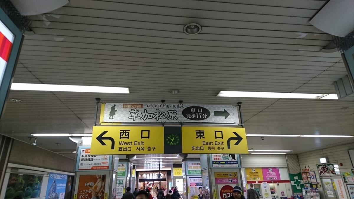 f:id:kiha-gojusan-hyakusan:20200802204447j:plain