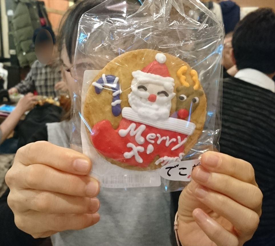 f:id:kiha-gojusan-hyakusan:20200802205629j:plain
