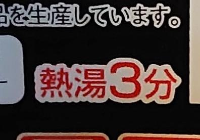 f:id:kiha-gojusan-hyakusan:20200802220627j:image