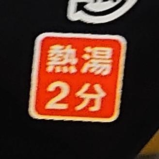 f:id:kiha-gojusan-hyakusan:20200802220636j:image