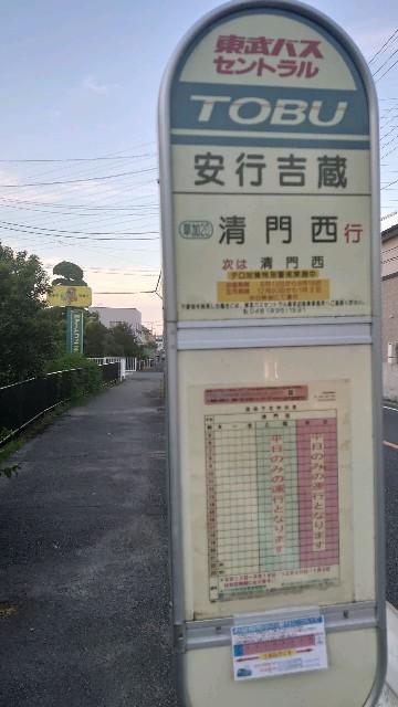 f:id:kiha-gojusan-hyakusan:20200802222101j:image