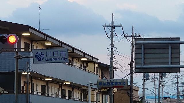 f:id:kiha-gojusan-hyakusan:20200802222131j:image