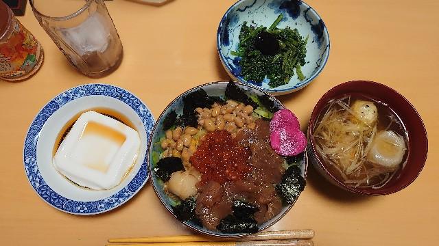 f:id:kiha-gojusan-hyakusan:20200804214639j:image
