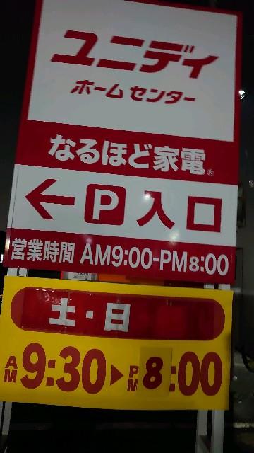 f:id:kiha-gojusan-hyakusan:20200805221422j:image