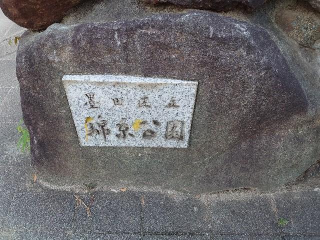 f:id:kiha-gojusan-hyakusan:20200806220337j:image