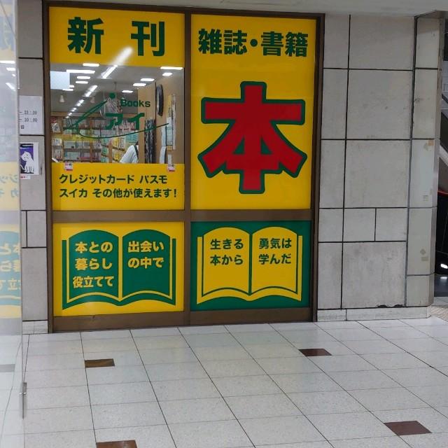 f:id:kiha-gojusan-hyakusan:20200806225152j:image