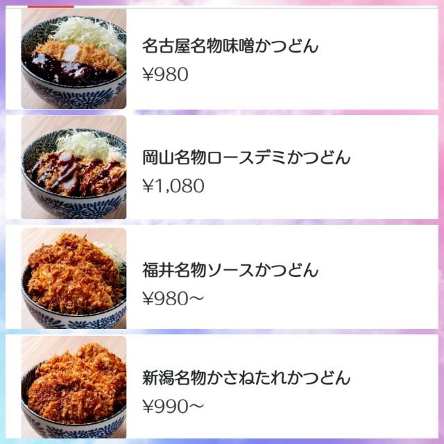 f:id:kiha-gojusan-hyakusan:20200807161033j:image