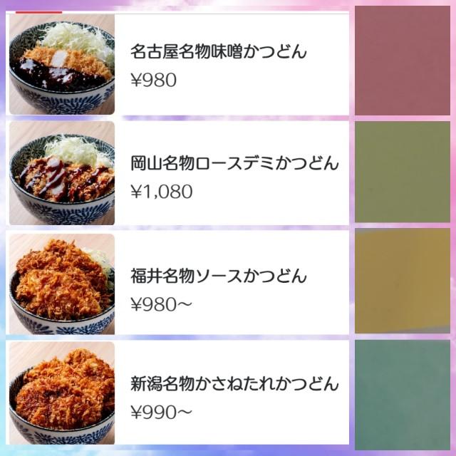 f:id:kiha-gojusan-hyakusan:20200807161051j:image