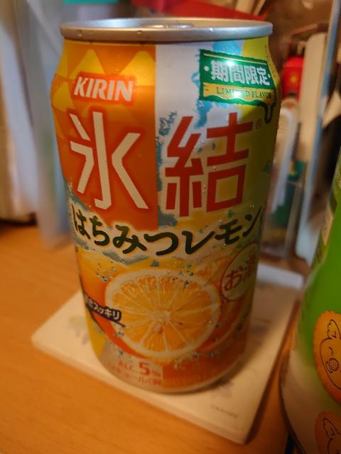 f:id:kiha-gojusan-hyakusan:20200809030829j:image