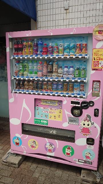 f:id:kiha-gojusan-hyakusan:20200809041353j:image