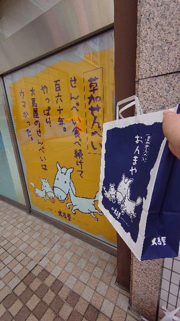 f:id:kiha-gojusan-hyakusan:20200809042120j:image