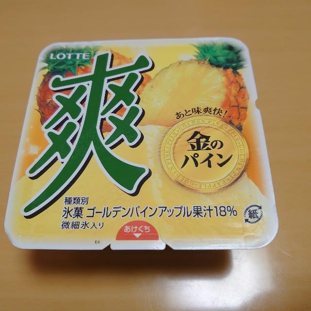f:id:kiha-gojusan-hyakusan:20200809145144j:image