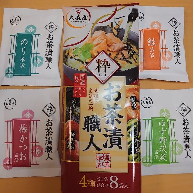 f:id:kiha-gojusan-hyakusan:20200809224819j:image