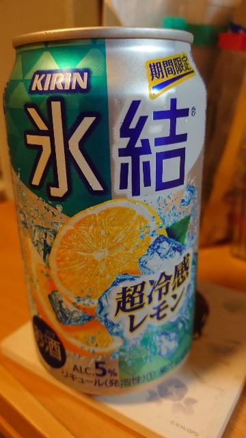 f:id:kiha-gojusan-hyakusan:20200810030358j:image