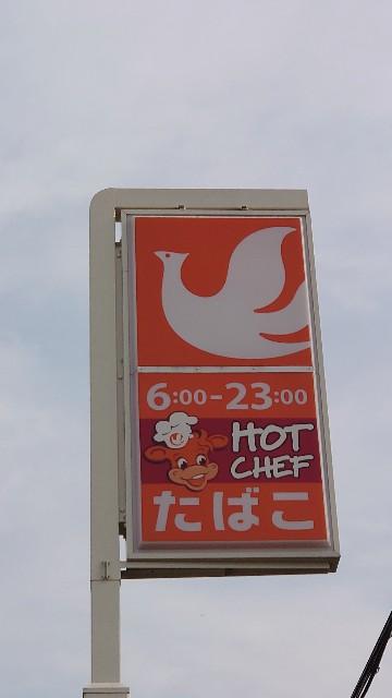 f:id:kiha-gojusan-hyakusan:20200810201545j:image