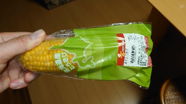f:id:kiha-gojusan-hyakusan:20200810202021j:image