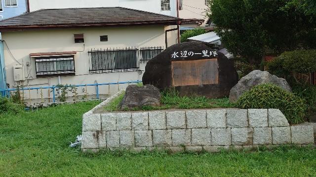 f:id:kiha-gojusan-hyakusan:20200810220933j:image