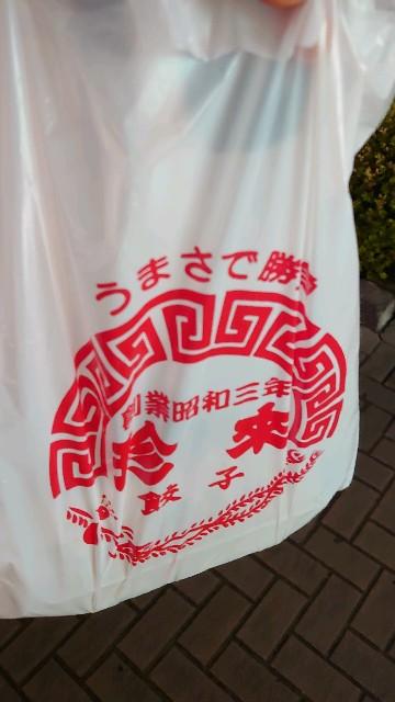 f:id:kiha-gojusan-hyakusan:20200811210437j:image
