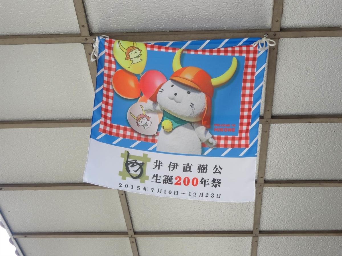 f:id:kiha-gojusan-hyakusan:20200814225328j:plain