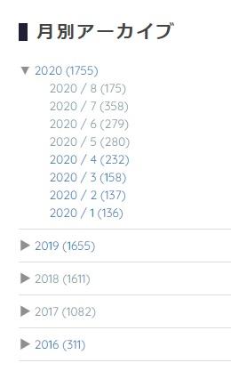 f:id:kiha-gojusan-hyakusan:20200815042544j:plain