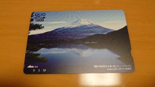 f:id:kiha-gojusan-hyakusan:20200815191048j:image